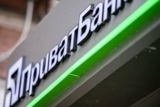 В первый же день нового года неизвестные дерзко ограбили «Приватбанк» в самом центре Киева