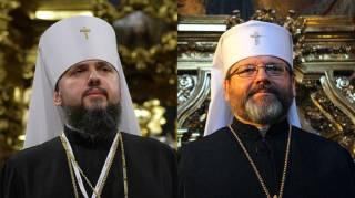 Греко-католики хотят объединиться с ПЦУ, что бы вместе лечь под папу Римского?