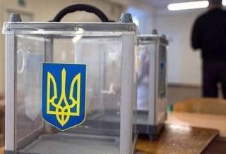 Стало известно, кто будет «следить» за выборами президента Украины