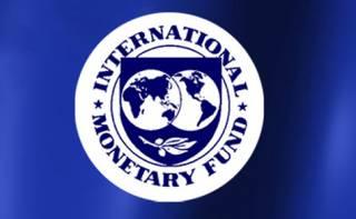 Стало известно, сколько должна заплатить Украина в этом году по долгам МВФ