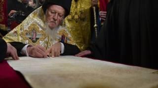 СЦУ ПЦУ: Константинополь придумал название для «новой церкви» Украины