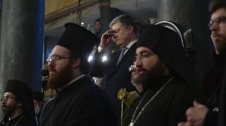 "Как подписывали томос: без Филарета, зато с ""Нариком"" и с Порошенко"