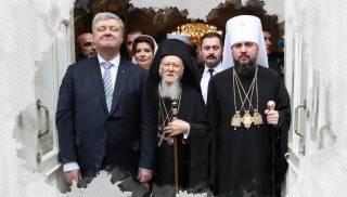 СЦУ с томасом. Что Варфмоломей подписал для украинских политиков