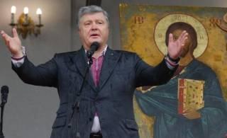 Прикрыв срам томосом, Порошенко вляпался в историю
