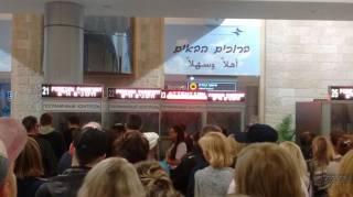 «Высылают сотнями». Почему в Израиле началась новая волна депортаций украинцев
