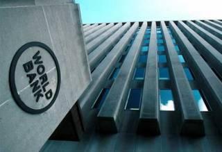 Всемирный банк ухудшил прогноз по Украине