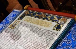 Томос для Украины подписали все члены синода Вселенского патриархата