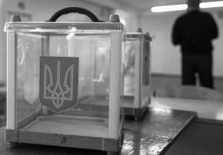 Как украинцам голосовать «против»?