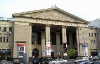 Киевские власти решили таки «прикарманить» здание культового кинотеатра