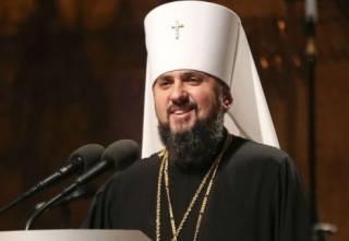 Как оказалось, данные о ПЦУ до сих пор отсутствуют на сайте Константинопольского патриархата