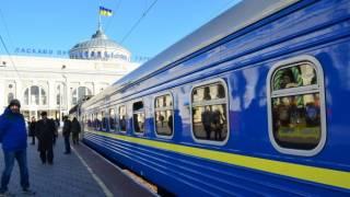 Пассажиров поезда Ужгород-Одесса залило кипятком. Проводник сделал вид, что так и задумано