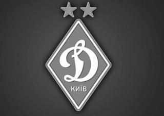 «Динамо» отправляется в Испанию: чего ждать от первых сборов киевлян