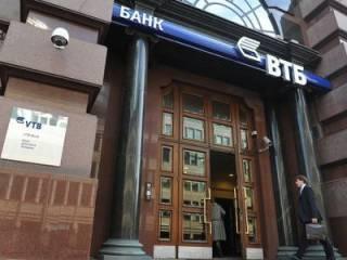 В Украине на огромную сумму «обнесли» российский банк-банкрот