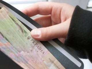 Украинцам рассказали о размере средней зарплаты сразу на три года вперед