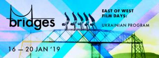 В Брюсселе стартуют показы украинского кино Bridges. East of West