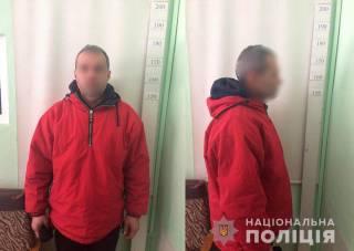 На Буковине задержали иностранца, который 20 лет скрывался от Интерпола