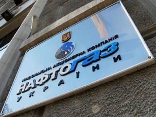 Украинцам озвучили шокирующую себестоимость газа внутренней добычи