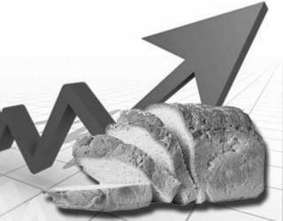 Томос вместо хлеба