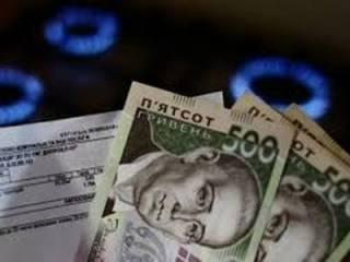 Украинцам объяснили, почему ни в коем случае нельзя снижать тарифы на газ