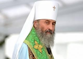 Митрополит Онуфрий призвал украинцев хранить верность УПЦ