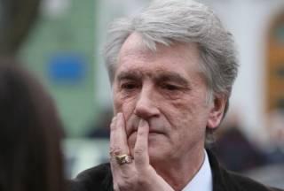 Ющенко заявил, что «россияне любят рабство»