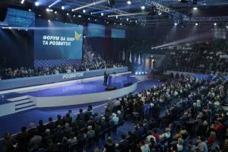 Лидер Сильной Украины принял участие в форуме по выдвижению Вилкула