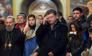 Президента Украины лишили благословения, - СМИ