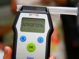 Под Киевом пьяный водитель установил сомнительный «рекорд всех времен»