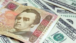 Попался на взятке? Заплати штраф и иди домой. Как в Украине борются с коррупцией