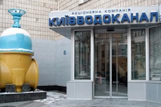 «Киевводоканал» не испугался снегов и морозов: список улиц, которые остались без воды