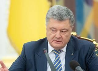 У Порошенко засекретили «соглашение о сотрудничестве» с Варфоломеем