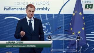 «Разумная сила» рассказала в ПАСЕ, какую угрозу для ЕС представляет тлеющий конфликт на Донбассе