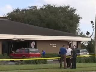 Бойня в США: при попытке ограбления банка во Флориде погибли пять человек