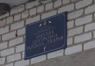 Николаевские врачи отрезали женщине здоровую ногу