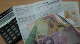 Монетизация субсидий: стартует в марте, но не так, как ожидалось