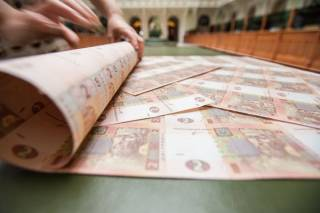 Нацбанк продал без малого 10 млн гривен в рулонах