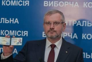 ЦИК официально зарегистрировала Вилкула кандидатом в Президенты Украины от «Оппозиционного Блока — Партии мира и развития»
