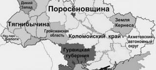 Демократия, феодализм и печальные перспективы Украины