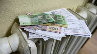 Под Киевом людям приходят «бешеные» платежки за отопление