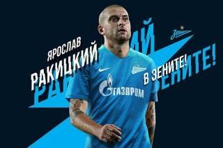 Ключевой защитник сборной Украины уехал играть в Россию