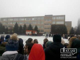В Кривом Роге «заминировали» сразу шесть школ. Заряжена лишь одна