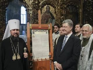 РПЦ: Томос – подтверждение зависимости ПЦУ от Константинополя