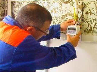 Украинцам рассказали, при каких условиях будут устанавливать бесплатные счетчики газа