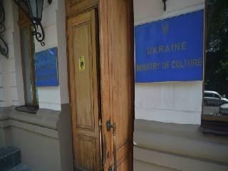 В Минкультуры заявили, что названия ПЦУ и УПЦ – синонимы