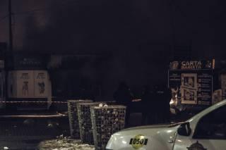 Ночью в Киеве горели МАФы