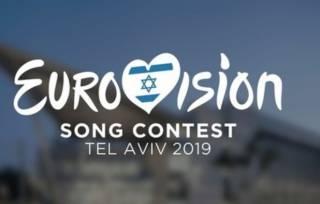 Стало известно, с какой песней выступят украинцы на Евровидении в Израиле