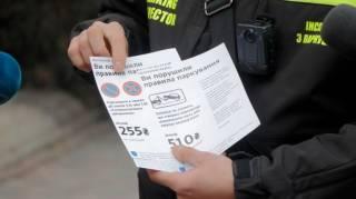 На улицах столицы будут работать инспекторы по парковке: «Прямой» узнал подробности