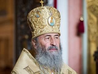 Митрополит Онуфрий участвует в торжествах по случаю 10-летия интронизации Патриарха Кирилла