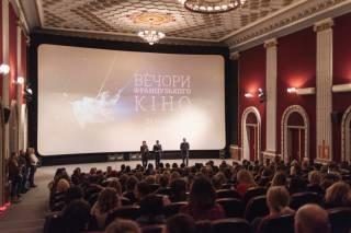 В Киеве открылся фестиваль «Вечера французского кино»