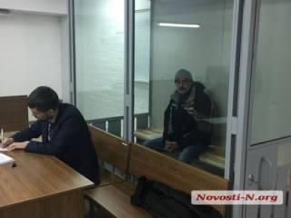 В Николаеве состоялся суд над убийцей супружеской пары